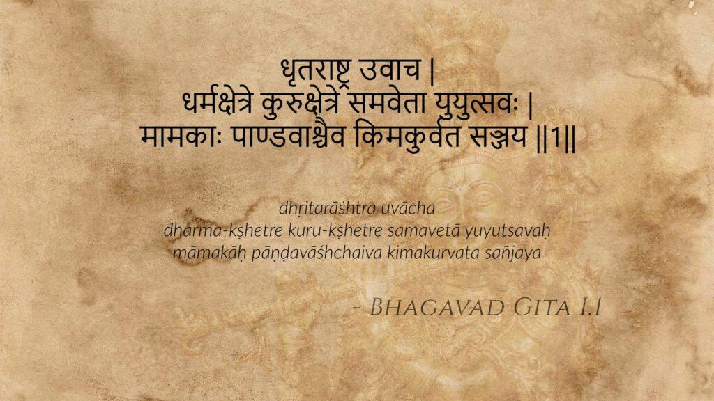 Bhagavad Gita I.1 : qu'est ce qui se passe à kurukshetra